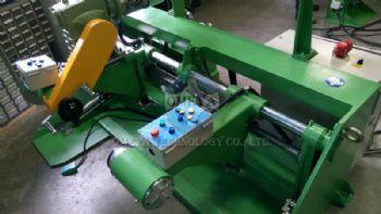 Omeya Technology Co Ltd